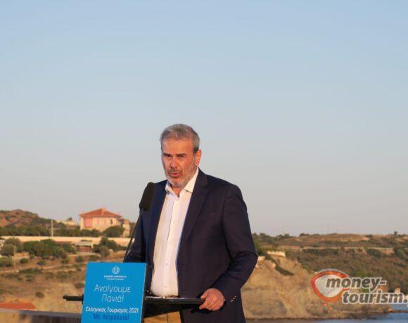 2022: Συμμετοχή του ΕΟΤ σε ευρύ πρόγραμμα διεθνών τουριστικών εκθέσεων