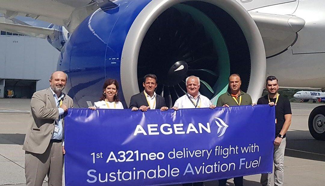 AEGEAN Takes Major Step Towards Sustainable Aviation