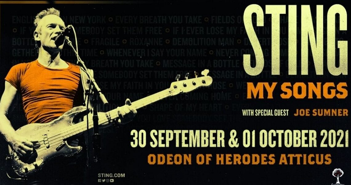 An Englishman in Athens: Sting to Perform at Odeon of Herodes Atticus