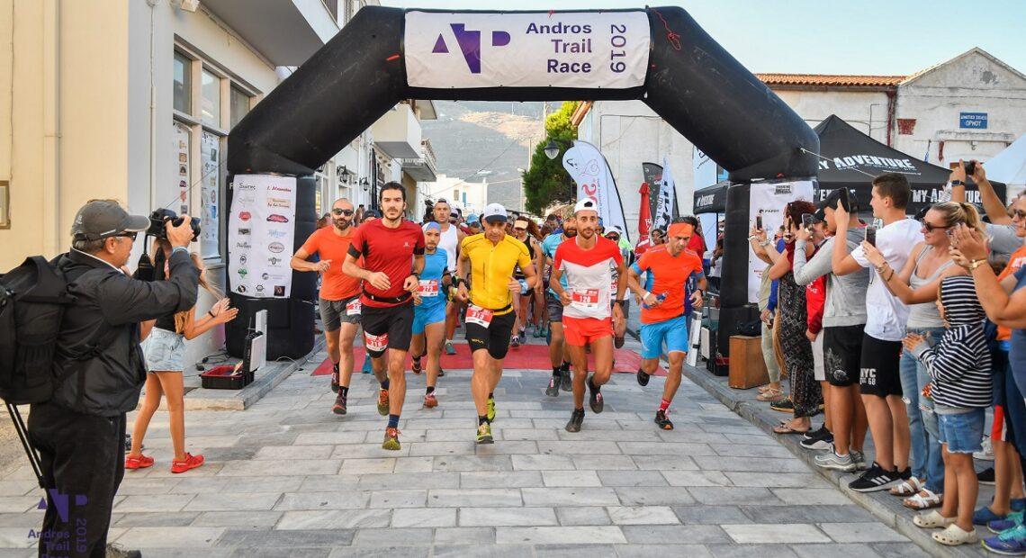 Andros Trail Race 2021: Άνοιξαν οι εγγραφές για αθλητές και εθελοντές