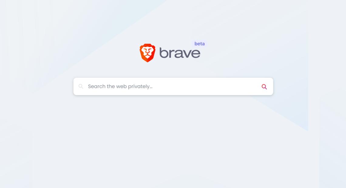 Brave Search: Μηχανή αναζήτησης που σέβεται την ιδιωτικότητα των χρηστών της