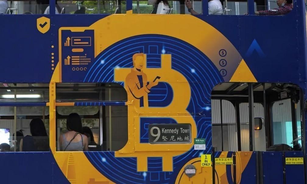 Γιατί η Κίνα υποσκάπτει το bitcoin – Ο ρόλος του Πεκίνου και οι πιέσεις στο ψηφιακό νόμισμα