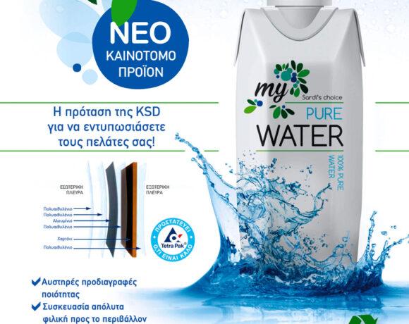Ειδυλλιακή Σαντορίνη… χωρίς νερό