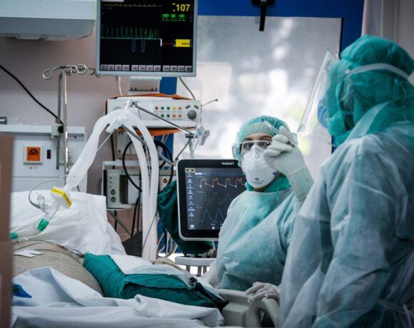 ΕΚΠΑ: Μελέτη αμφισβητεί την αποτελεσματικότητα της ρεμντεσιβίρης στους ασθενείς με Covid