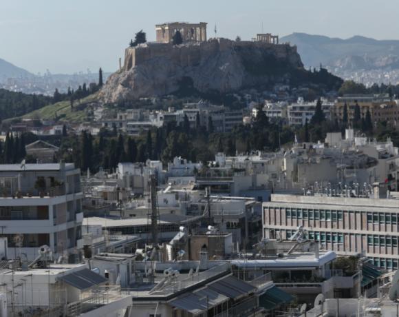 «Ελλάδα 2