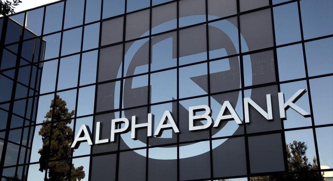 Εργαζόμενοι Alpha Bank: Στηρίζουμε τη διοίκηση για την επίδειξη πιστοποιητικού εμβολιασμού