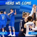 Ευρωβόλεϊ 2021: Η ΕΡΤ πήρε τα δικαιώματα!