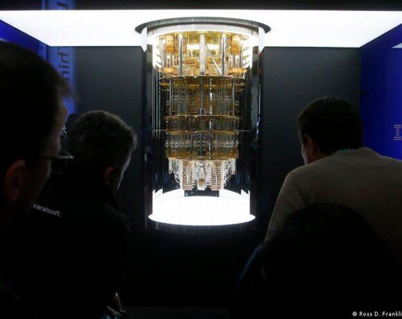 Η ΙΒΜ παρουσιάζει τα πλεονεκτήματα των κβαντικών υπολογιστών