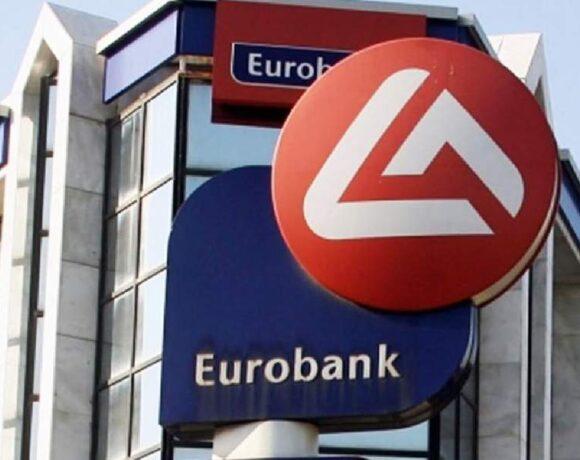 Η Eurobank Equities ειδικός διαπραγματευτής των ομολόγων της ΓΕΚ ΤΕΡΝΑ