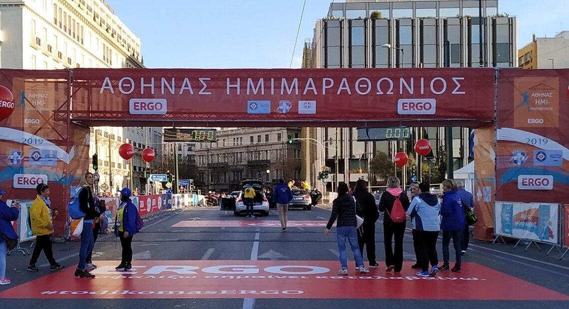 Ξεκινούν οι εγγραφές για τον Ημιμαραθώνιο της Αθήνας