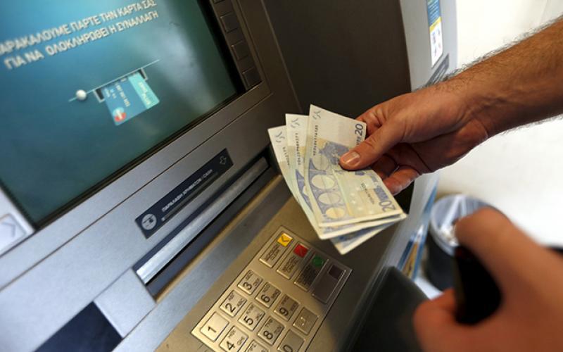 ΟΑΕΔ – e-ΕΦΚΑ: Σε εξέλιξη οι πληρωμές – Τι καταβάλλεται έως την Παρασκευή 9 Ιουλίου