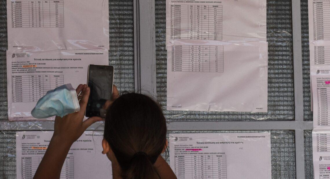 Πανελλαδικές: Aνακοινώνονται στις 16 Ιουλίου οι βαθμολογίες των ειδικών μαθημάτων