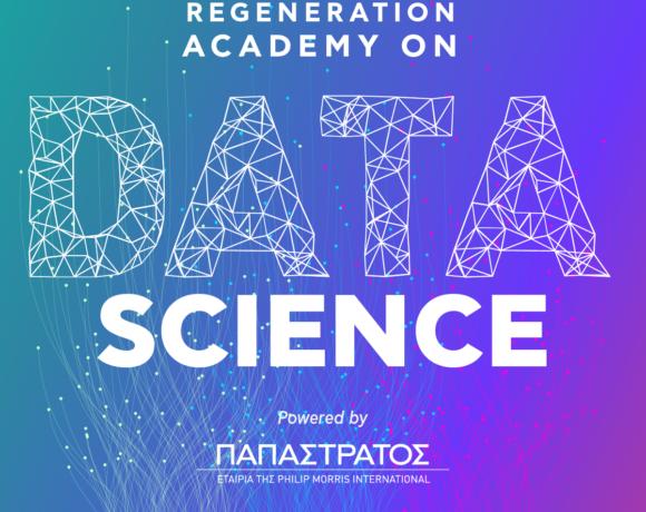 Παπαστράτος – Regeneration: Δημιουργία Ακαδημίας Data Science για νέους/ες πτυχιούχους