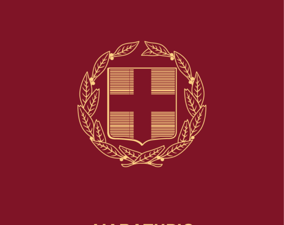 Στα ισχυρότερα διαβατήρια στον κόσμο το ελληνικό