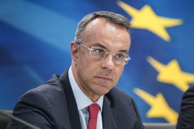 Στο Ecofin ο Χρήστος Σταϊκούρας – Επί τάπητος η εφαρμογή του Ταμείου Ανάκαμψης