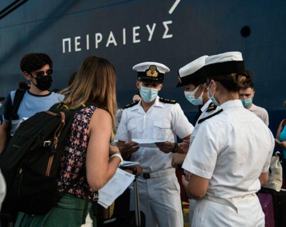 Ταξίδι με πλοίο: Με αυτά τα έγγραφα θα «σαλπάρετε» – Τι ισχύει για PCR, rapid, self test