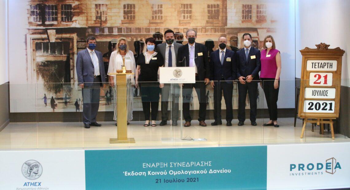 Το Χρηματιστήριο Αθηνών υποδέχθηκε την Prodea