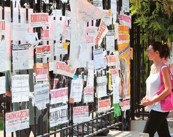 Φοιτητική κατοικία: Οι βραχυχρόνιες μισθώσεις εκτινάσσουν τα ενοίκια – Πως διαμορφώνονται οι τιμές ανά περιοχή