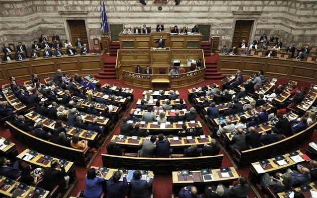 Ψηφίστηκε επί της αρχής το νομοσχέδιο για την επιτάχυνση της κτηματογράφησης