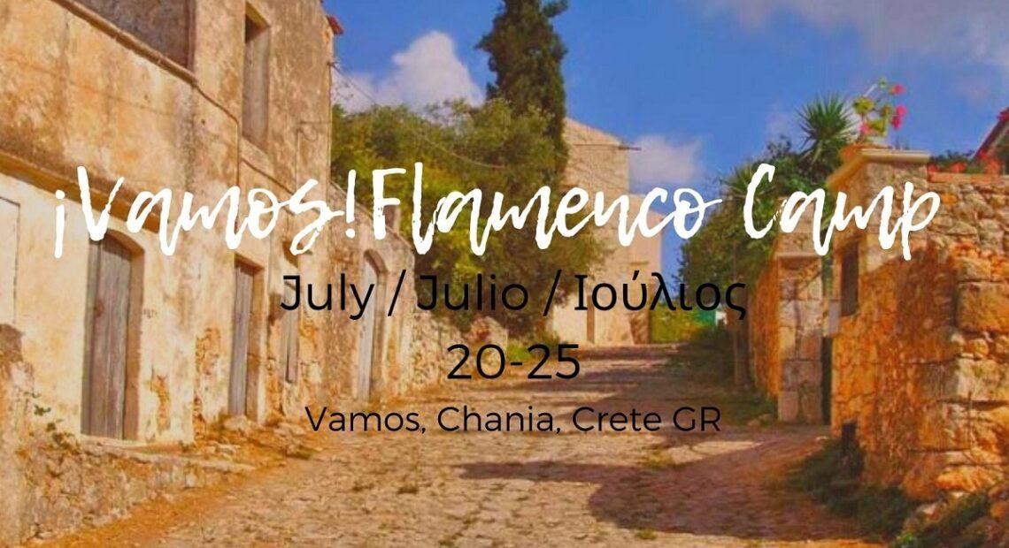 Crete to Host 'Vamos! Flamenco Camp' this Summer
