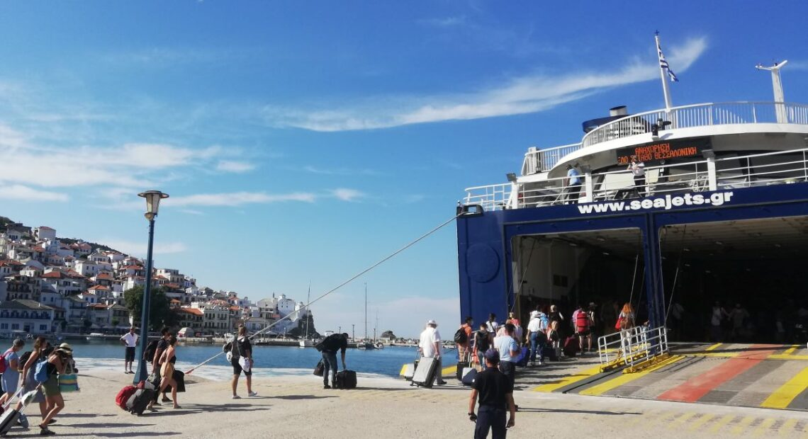 Ferry Travel: Coast Guard to Check Passenger Documents at Greek Ports