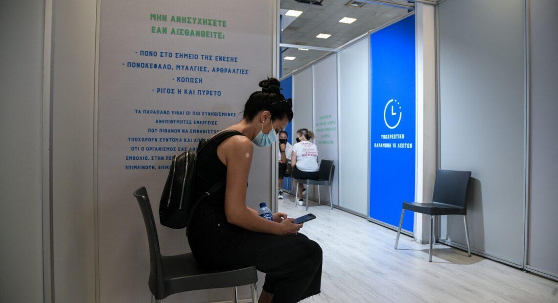Freedom Pass: 5 SOS ερωτήσεις και απαντήσεις για το voucher 150 ευρώ