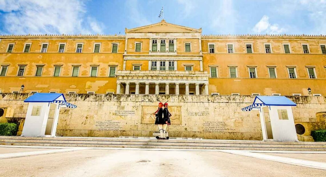 Greece Expects €4bn of EU Recovery Aid by August