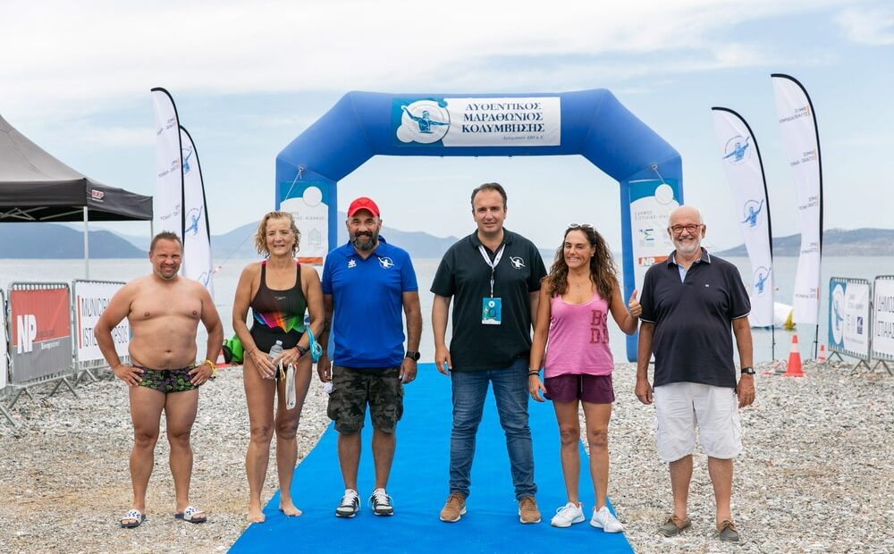 Greece's Authentic Marathon Swim Event Highlights Evia's Sports Tourism Side