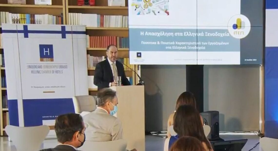 Greek Hospitality Industry Not an Attractive Employer, Says Survey