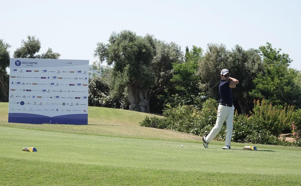 Greek Maritime Golf Event 2021: Schedule