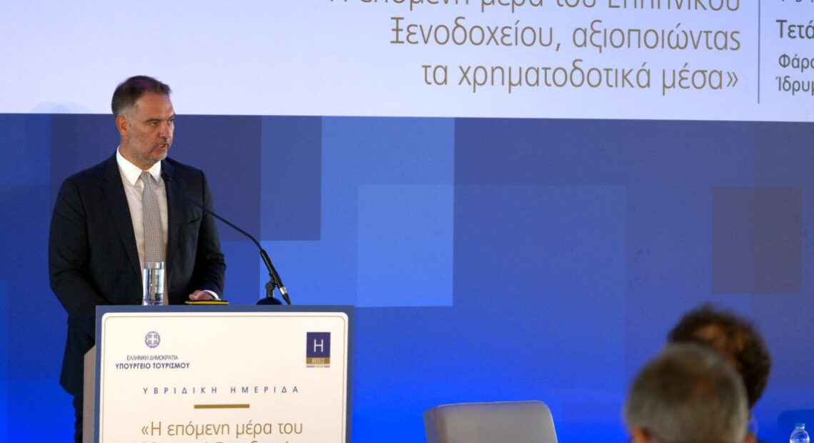HCH: Greek Hotels Can Play Leading Role in Greece's Recovery