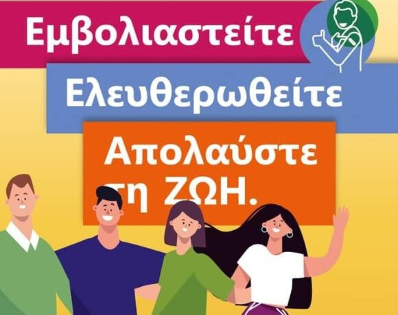 Messinia Hoteliers Campaign Urges Covid-19 Vaccination