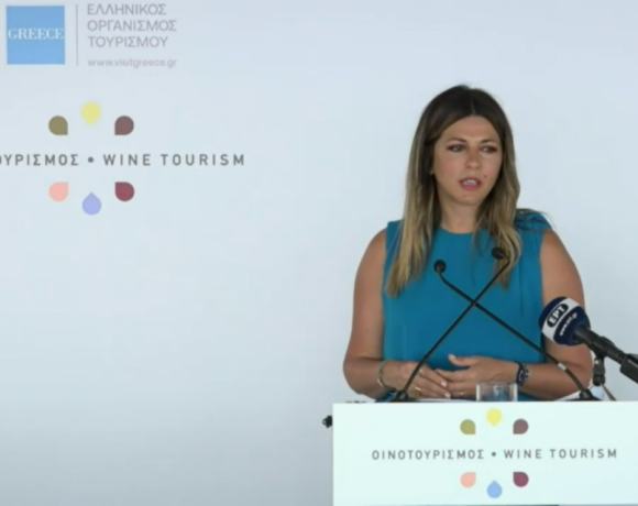 Ministry Creates Greece's First Portal for Wine Tourism