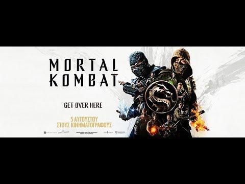 MORTAL KOMBAT - Official Trailer (greek subs)