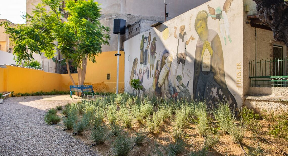 New 'Pocket Park' with Aromatic Plants Opens in Sepolia, Athens