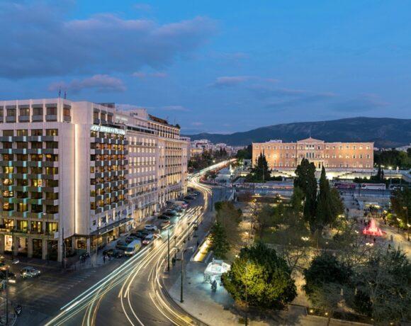NJVAthens Plaza Hotel Receives Gold Award for Corporate Governance