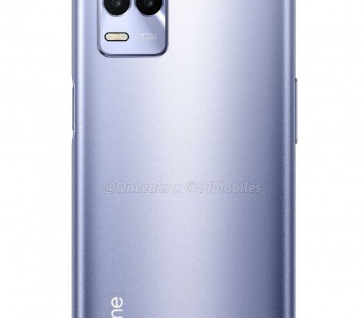 Realme 8s: Διαρρέουν εικόνες και τεχνικά χαρακτηριστικά