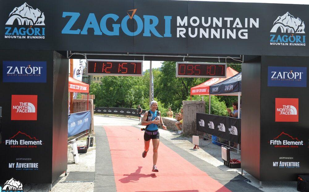 Schedule of Zagori Mountain Running 2021 Event Announced