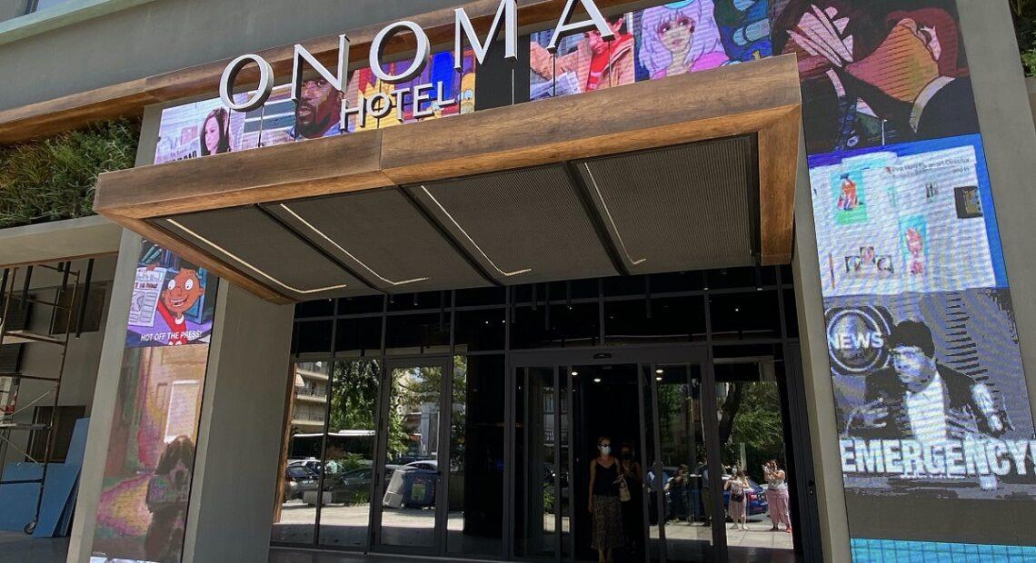 Thessaloniki's ONOMA Hotel: Smart, Sexy and Fun