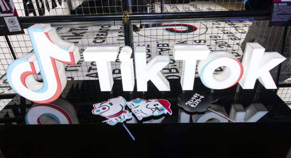 TikTok: Έρευνα για τυχόν προβλήματα που αντιμετωπίζουν χρήστες της πλατφόρμας