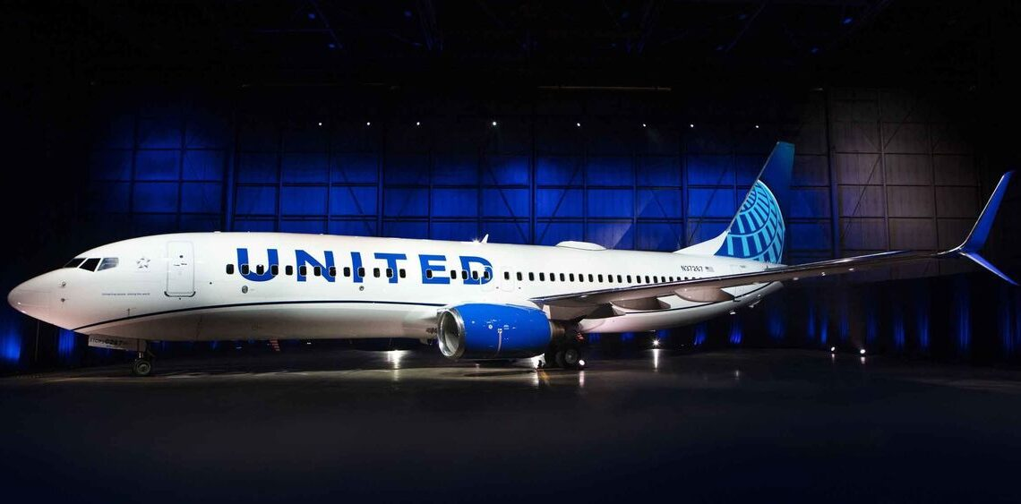United Airlines: Οικονομικές απώλειες αλλά με τετραπλάσια έσοδα το β' τρίμηνο