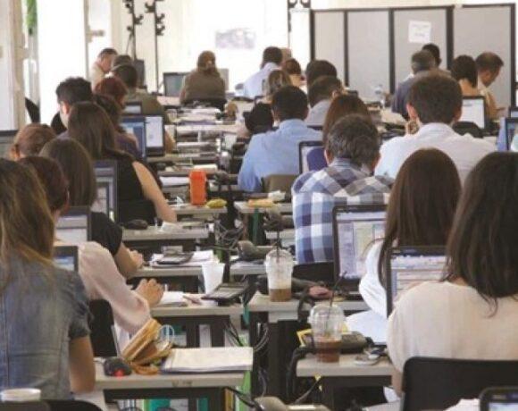 Αναστολές συμβάσεων εργασίας: Παράταση για τις δηλώσεις