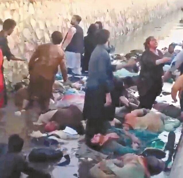 Αφγανιστάν – Θεριεύει ο εμφύλιος των ακραίων ισλαμιστών