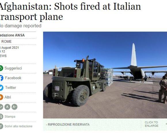 Αφγανιστάν – Πυρά κατά ιταλικού C-130 λίγο μετά την απογείωσή του από το αεροδρόμιο της Καμπούλ