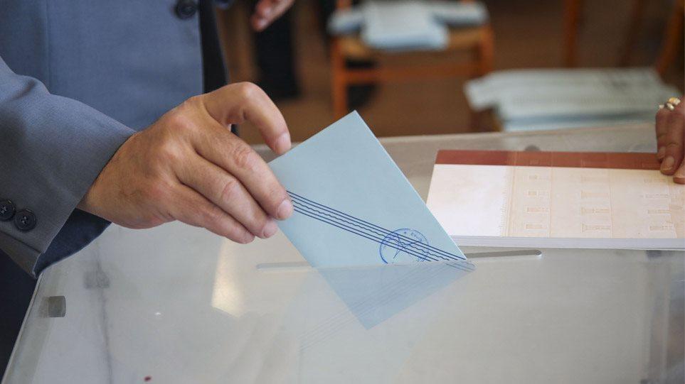 Δημοσκόπηση GPO: Στις 10 μονάδες η διαφορά της ΝΔ από τον ΣΥΡΙΖΑ