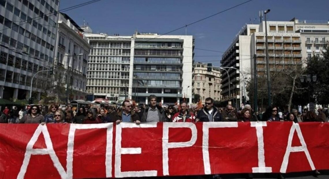 Νέος νόμος για απεργίες: Όλες οι αλλαγές σε δημόσιο και ιδιωτικό τομέα