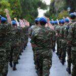 Προκηρύξεις για την πρόσληψη διδακτικού προσωπικού σε στρατιωτικές σχολές