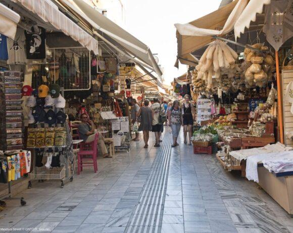 Covid-19 Curfew Imposed in Heraklion, Crete