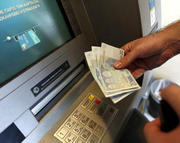 e-ΕΦΚΑ-ΟΑΕΔ: Ξεκινά νέος κύκλος πληρωμών – Τι καταβάλλεται από 2 έως 6 Αυγούστου