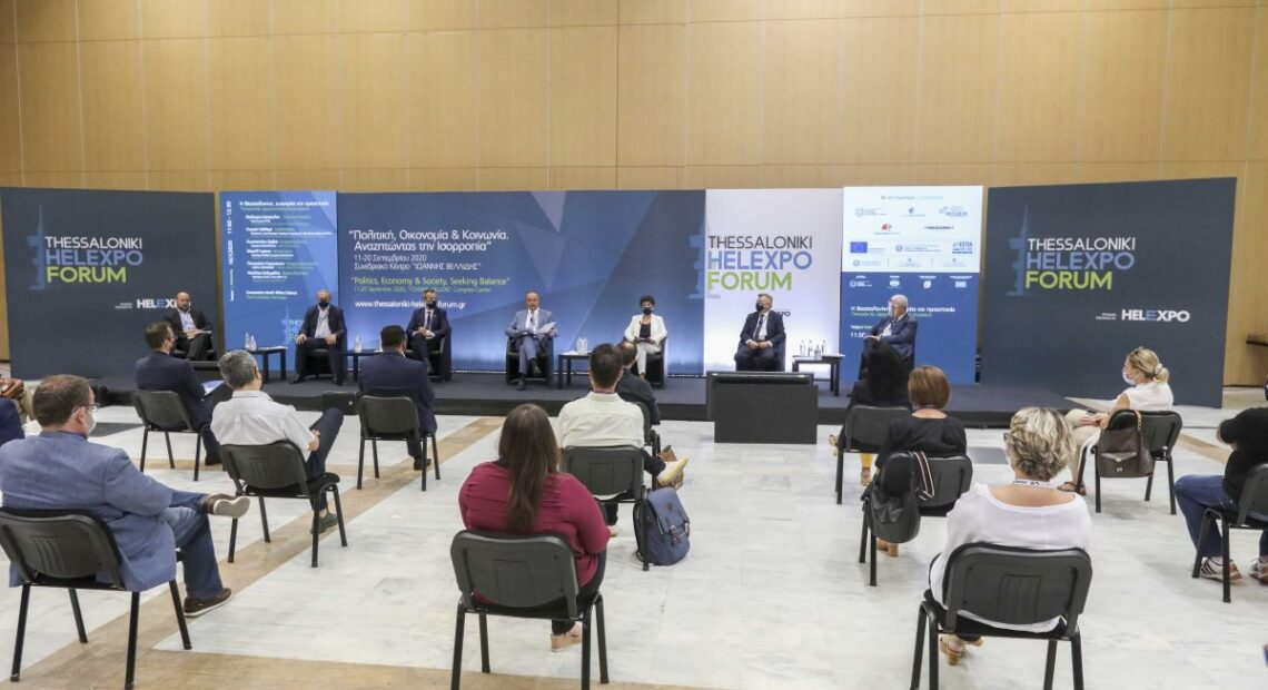 Greece Releases Covid-19 Rules for Conferences and Exhibitions